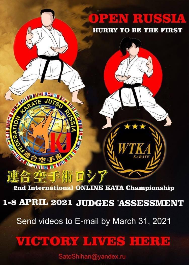 https://karate-slovakia.sk/wp-content/uploads/172897575_3982849205128481_796621903162915367_n.jpg