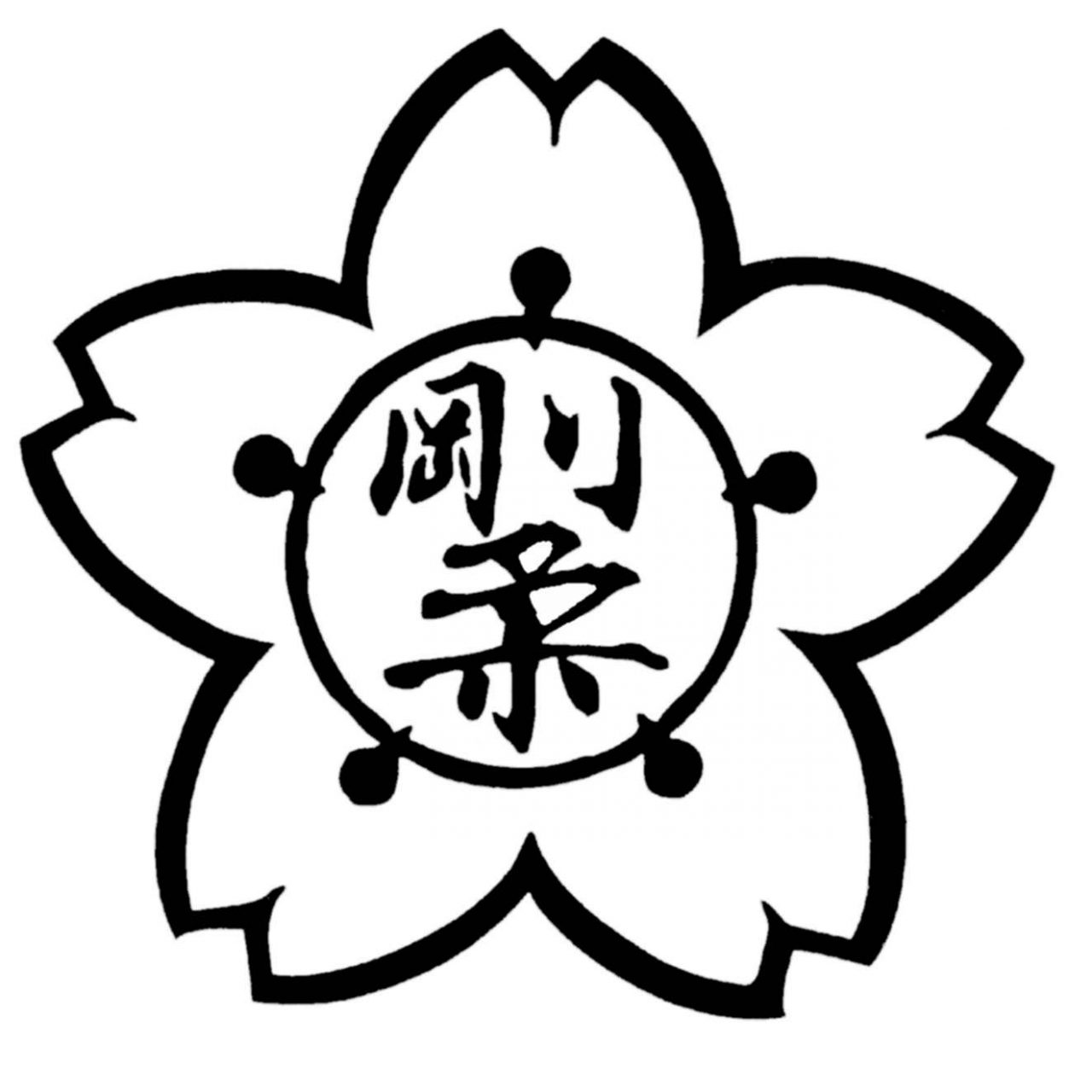 https://karate-slovakia.sk/wp-content/uploads/Logo_Shodokan-1280x1280.jpg